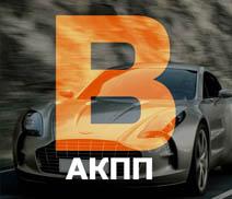 B-price-AT